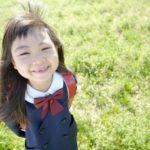 保育園から小学校